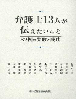 ボス本★★.pngのサムネイル画像